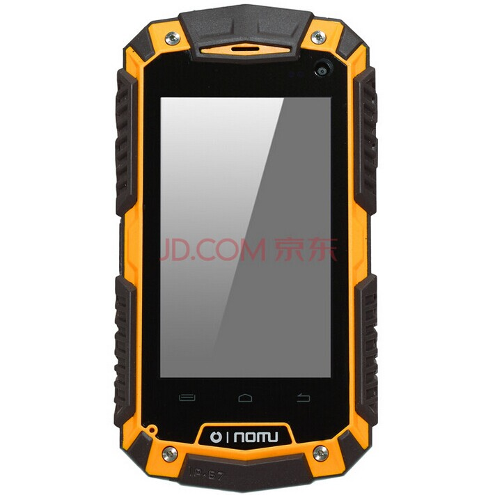Oinom Lmv7 Lmv7h Phone With 3g Heavy Duty Tough Smartphone